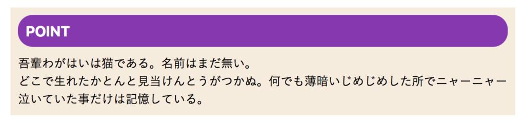 【コピペOK】おしゃれなオリジナル囲み枠(ボックス)デザインのCSSサンプル