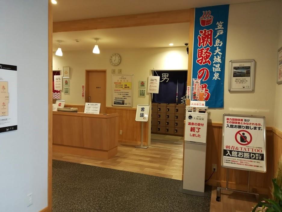 [おすすめ穴場宿]国民宿舎 大城に行ってきた!/山口県 笠戸島