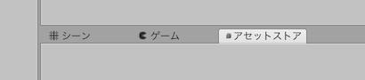 「VRoid Studio」で作った3Dモデルを「Unity」で動かしてみよう(下準備編)