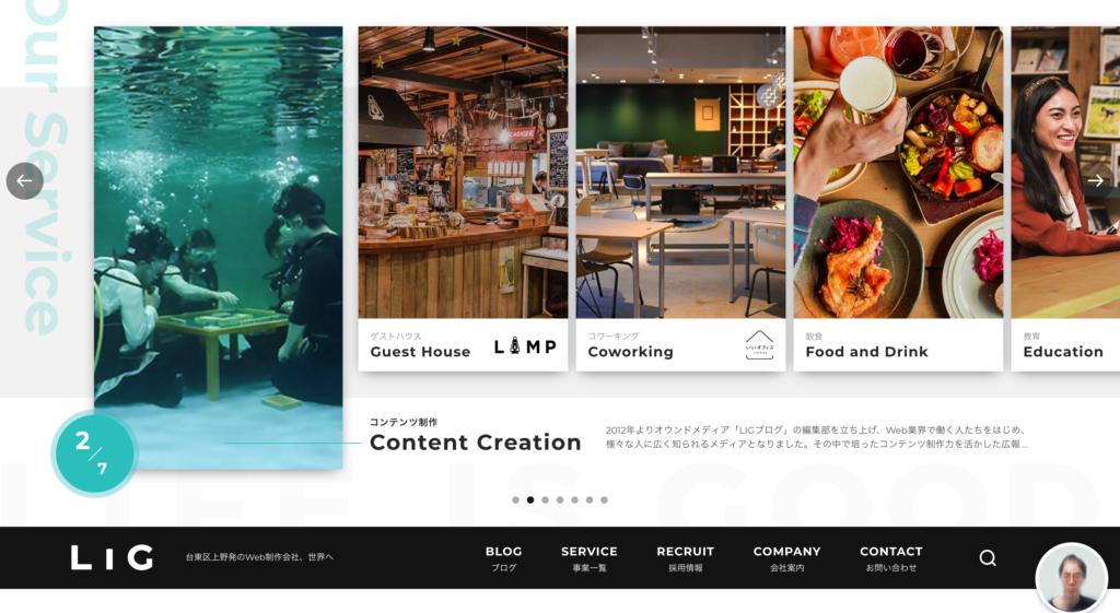 WordPress(ワードプレス)テーマをデザインする前に…制作をちょっと楽にする方法を紹介