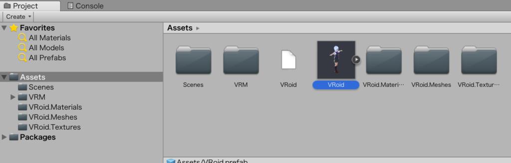 「VRoid Studio」で髪の毛が揺れるようになったから「Unity」で踊らせてみた。やり方まとめ