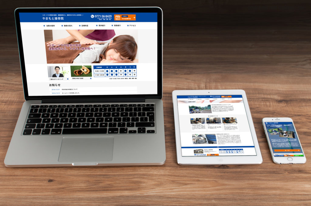 WordPress(ワードプレス)で制作会社にサイト作成を依頼する場合の相場と制作時間