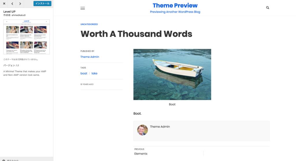 初めてのWordPress(ワードプレス)ブログにおすすめ!公式・野良テーマの違いとWordPress公式ディレクトリ内で配付されているシンプルな無料テーマ一覧