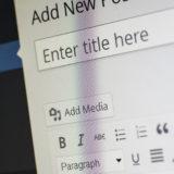 WordPress(ワードプレス)の管理画面「投稿」表示を違う表現に変更する!