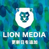 【WordPress】LION MEDIA(ライオンメディア)テーマに更新日を追加する