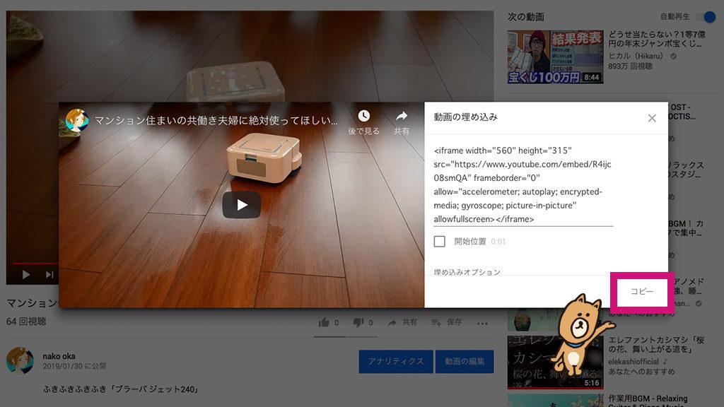 【WordPress】記事にYouTube(ユーチューブ)を埋め込んでレスポンシブ対応する方法