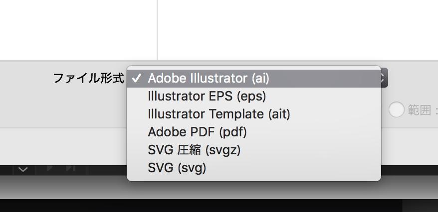 【コピペOK】SVGやTEXTで作る楽しいテキストアニメーションのサンプル集