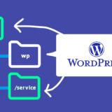 【WordPress】たった1行!インストールしたディレクトリ以外の階層でワードプレスのタグを使う方法!