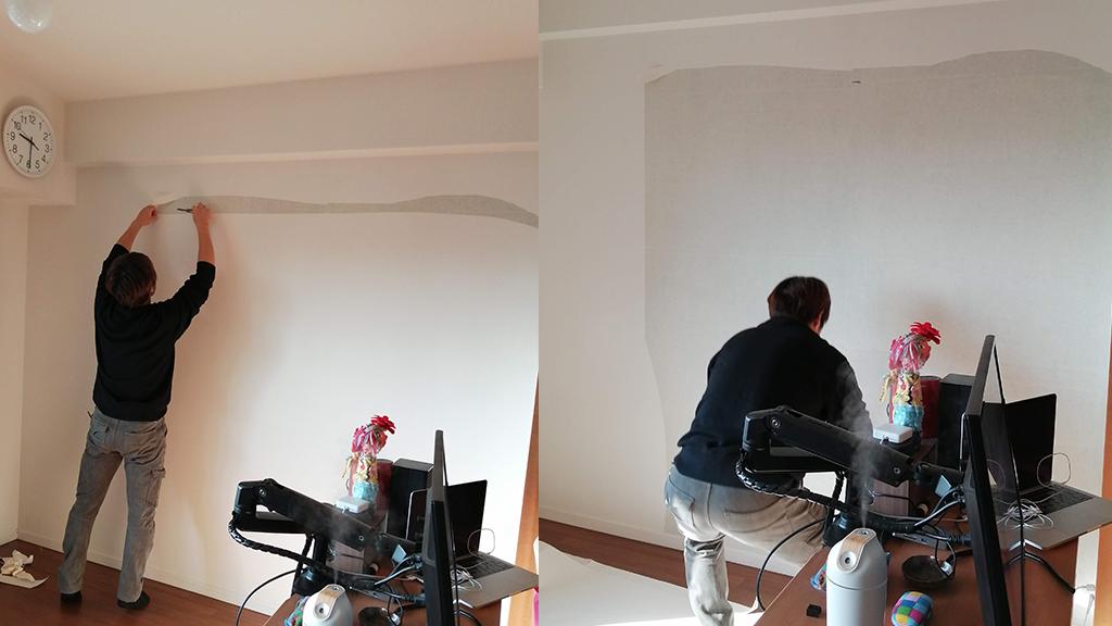プロジェクターを買ったので壁紙をプロジェクター用壁紙に張り替えました