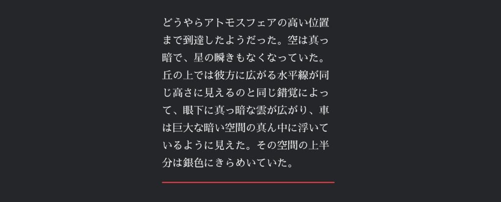 【コピペOK】無料・日本語対応・商用利用可のWEBフォント「Google Fonts」を簡単コピペで使おう!