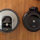 ルンバをe5から960へ買い替えた。決定的な違いはカメラとマッピング!