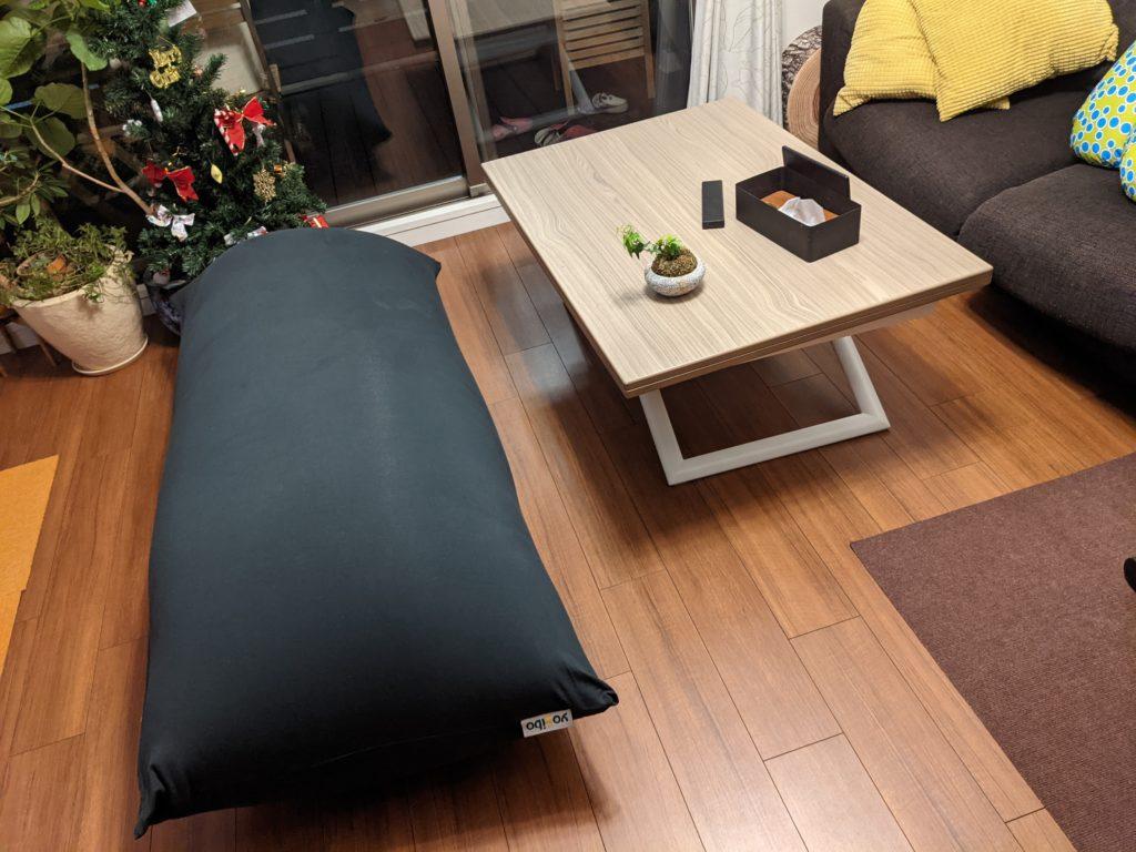 Yogibo(ヨギボー)を買った!Yogibo Max(ヨギボーマックス)を置いたときのサイズと使用感